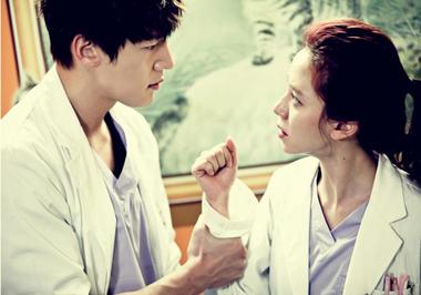 CJ-Emergency-couple